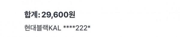 BIGBANG TOP Menarik Perhatian Setelah Memesan Roti Menggunakan Kartu Hitam + Pesan Acak Kepada Pemilik Toko Roti