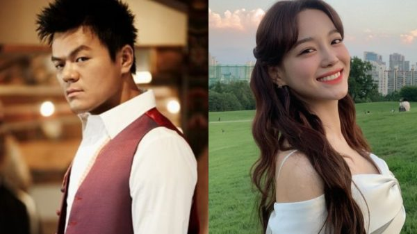 J.Y. Park and Kim Sejeong
